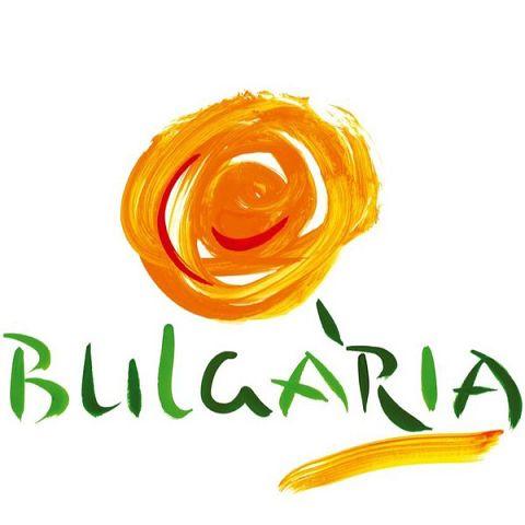 В Болгарію з Рівного!