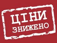 Горяща Греція на виліт 01/06!!!!!