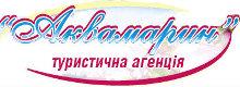 Туристическое агентство \'\'Аквамарин\'\'