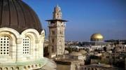 Паломництво до Ізраїлю екскурсійне – паломництво