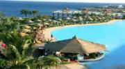 Лучшие предложения на отдых в Египте