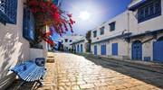 Сонячний Туніс Увага!
