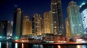 Хто ще не відпочивав в ОАЕ ?