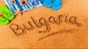 Болгарія-чекає саме тебе!