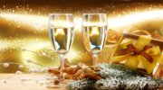 Новый Год по раннем бронировании до 30.11.16