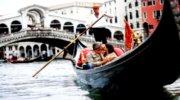 Ко Дню Влюбленных !!! Венеция - всего лишь за 2840 грн