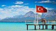 Туреччина з Києва!