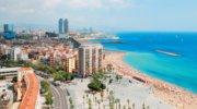 Страстная Испания .. Наши горячие предложения!