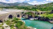 Албания из Киева!