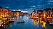 Вхопи казкову пропозицію!  Венеція + Хорватія!