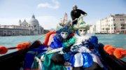 Загадкова Венеція