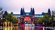 Вишуканий Амстердам