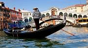 Красуня Венеція!