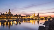 Приваблива Чехія