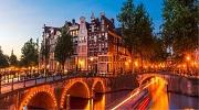 Новорічні вогні Амстердама!