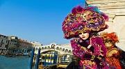 Яскравий Венеціанський карнавал!