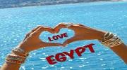 Гарячі пропозиції на ваш улюблений Єгипет!