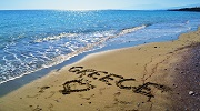 Сонячна відпустка у Греції