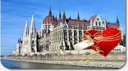 Шиканемо в Угорщині на День Св. Валентина!