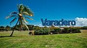 КУБА: доспупних відпочинок на Варадеро.