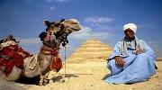 Комбинированный тур в Египет