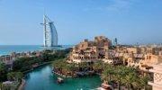 Лучшие предложения по ОАЭ
