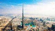 Супер цена на отдых в ОАЭ