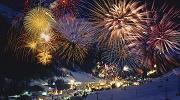 6 дней в Новогодних Карпатах