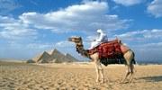 Новый год в Египте / Шарм-Эль-Шейх