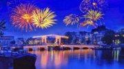 !!! Новогодняя распродажа !!! Новый год в Амстердаме   !!!!