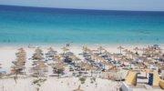 Тунис !!! Раннее Бронирование!