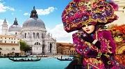 Венеційський Карнавал 2019