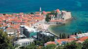 Прекрасна Чорногорія, Будва, горить!!!