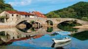 Горить, Чорногорія  з авіаперельотом!!!