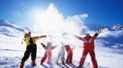 Приглашаем на лыжи !!! авиа и автобусные туры !!!