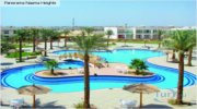 ЄГИПЕТ Panorama Naama Heights 4*