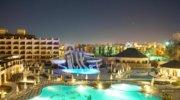 Шикарний готель німецької якості ☀ Єгипет ☀Хургада