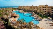 Шикарный отель французской сети в Египте