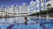 Турция, Аланья! Шикарный отель