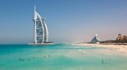 ОАЕ, Дубай!  Мега низькі ціни!!!