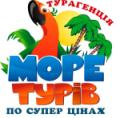 МОРЕ ТУРОВ ЦЕНТР