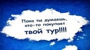 ♣♣♣Гарячий мікс  на травневі зі Львова♣♣♣
