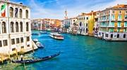 Венеціанські канікули!!!