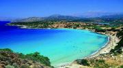 Кіпр 14 вересня!