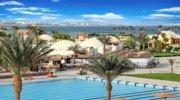 Ваш любимый Египет