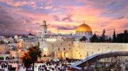 Израиль. По следам Ветхого и Нового Заветов