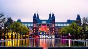 Экскурсионный тур! Амстердам  +Париж !!!