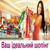 Модная Одежда Краков