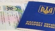 Шопинг-виза - самый короткий путь в Европу!