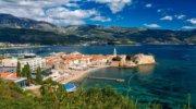 Черногория! Акция! Лето, море - Montenegro! Автобус + авиа!
